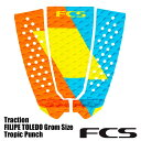 FCS FILIPE TOLEDO TRACTION GROM SIZETropic Punchサーフィン ロングボード ショートボード デッキパッドFCS2