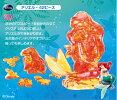 クリスタルギャラリーアリエル【45%OFF】【ハナヤマ】【3Dパズル】【立体パズル】【3Dジグソークリスタル】【Disney】