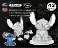 クリスタルギャラリースティッチCLEAR(クリア)【45%OFF】【ハナヤマ】【3Dパズル】【立体パズル】【3Dジグソークリスタル】【Disney】