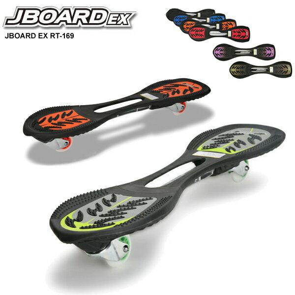 JボードRT-169