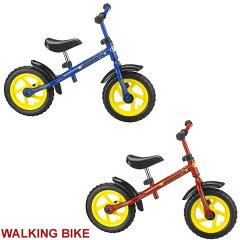 子供用バランスバイクラッピングバッグウォーキングバイク WALKING BIKE【東方興産】[キック[ボ...