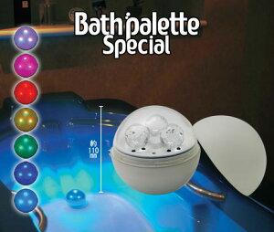 【楽天最安値に挑戦】浴室を光りがつくる癒しの空間バスパレット上位ヴァージョンバスパレット ...