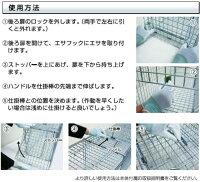 捕獲器ジャンボRB使用方法