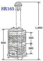 山水籠SR165
