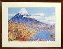 絵画・アートポスター。山下清の世界をお手ごろ価格で!山下清 アートポスター 日本平の富士...
