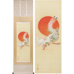 Jakuchu Ito hanging scroll Hiji phoenix free shipping [hanging scroll] [single floor / half floor] [new year]