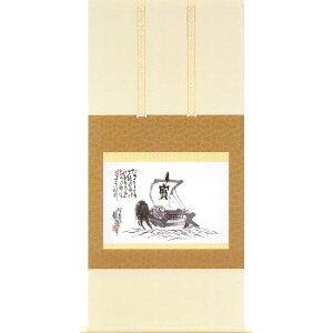 Tomioka Tetsusai hanging scrolls [Treasure ship map] Free shipping [Changing scrolls] [Interior floor] [Short-length hanging scrolls] [Seven lucky gods]