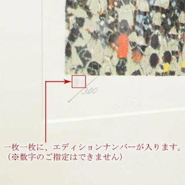 山下清 リトグラフ 長岡の花火  送料無料 【複製】【リトグラフ】【巨匠】【変型特寸】