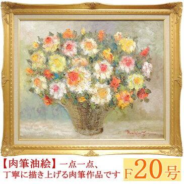 絵画 油絵 薔薇(ばら) F20号 (渡部ひでき) 送料無料 【肉筆】【油絵】【花】【大型絵画】