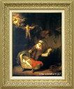 レンブラント 世界の名画コレクションレンブラント 絵画 天使のいる聖家族 P10号 送料無料