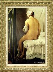 アングル 世界の名画コレクションアングル 絵画 浴婦 M20A号 送料無料