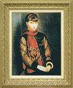 キスリング 絵画 リタ・ヴァン・リアの肖像 P10号 送料無料 【複製】【美術印刷】【世界の名画】【10号】