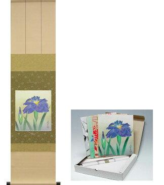 色紙4枚と色紙掛けのセット 『四季の花セット』 (河原勇夫) 送料無料