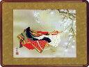 絵画(和装額)小野小町