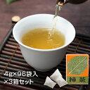 柿茶(柿の葉茶)4g×84袋3個セット【1L用ティーバッグ】(ノンカフェイン デカフェ 妊婦 お茶 国産 健康茶 送料無料 無農薬 無添加 ティーパック 西式)