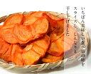 柿日和 画像1
