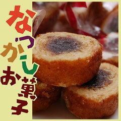 【昭和のお菓子】なつかしお菓子 小倉バームクーヘン【駄菓子】小倉バーム