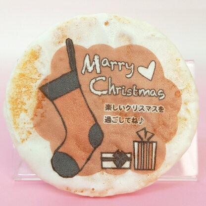 プリントせんべい 季節デザイン 420【思い出に残るお煎餅です】 クリスマス