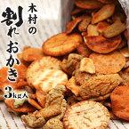 【訳あり一斗缶久助】もち米を使用した「おかき」3kg入りです