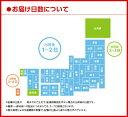 全国送料無料 い・ろ・は・す 340mlPET×24本 代金引換不可 コカコーラ製品 3