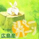 【ポイント10倍】【送料無料】広島県産ミルキークイーン 10kg(5kg×2緑袋)棚田の自然農法米 ミルキークイーン 10kg 米 10kg 送料無料【29年産1等米】お米 10kg 送料無料 米 お米 コメ