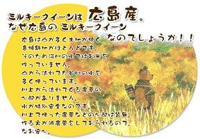 広島県産ミルキークイーン10kg(5kg×2袋)/10キロ(5キロ×2袋)/送料無料/白米/玄米/3分精米/5分精米/7分精米