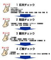 【新米10キロ】広島県産ミルキークイーン10キロkg(5キロ×2黄袋)【送料無料】(5キロ×2黄袋)