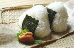 送料無料 魚沼産コシヒカリ 2kg等 選べる銘柄米 選取り3袋=6kg 令和元年産