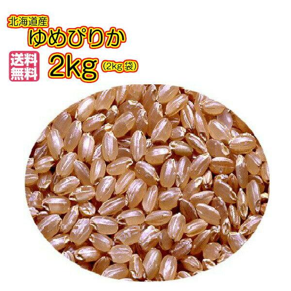 米・雑穀, 玄米  2kg A 1