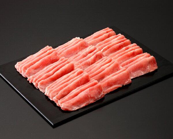 《鹿児島県産豚》鹿児島XX (ロース)しゃぶしゃぶ 1000g(CT) 012657