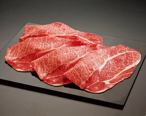 《国内産》黒毛和牛 すき焼(肩ロース) 200g(CT) 046851