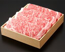 【三重県・松阪牛】選び抜かれた優れた血統種を長期契約を結んだ畜産農家のもとで、厳重な衛生管理、飼料管理によ...