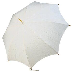 麻の日傘:生成