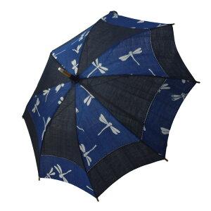 麻の日傘藍染めと藍鉄染めの市松とんぼ