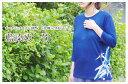 オーガニックコットン7分袖(7分丈)Tシャツ:藍染め 竹