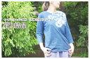 オーガニックコットン7分袖(7分丈)Tシャツ:絞り結晶