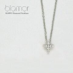 プチネックレスK18ゴールドダイヤモンド
