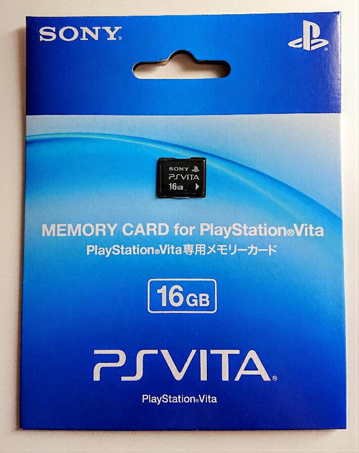 プレイステーション・ヴィータ, 周辺機器  PS Vita 16GB