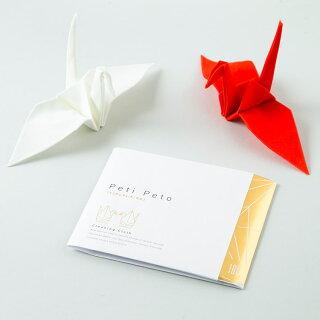 紙 折り紙 折り紙 メガネ : item.rakuten.co.jp