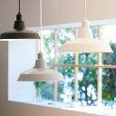 ペンダントライト 1灯 vuori ブオリ aina [アイナ]【玄関 トイレ 天井 照明 ダイニング用 食卓用 おしゃれ かわいい モノトーン LED対…