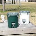 スタンレー Water jug ウォータージャグ 7.5L 【タンク 水 コンテナ キャンプ 部活  ...