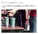【ポイント10倍】パイントグラス スタンレー スタッキング 真空パイン...
