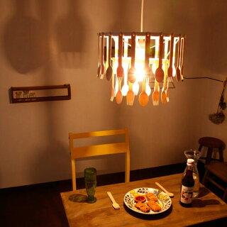 【送料無料】ペンダントライト1灯ジータ[Gitapendantlamp]LP2885NAディクラッセ[DIClASSE]【ペンダントライトペンダントライト照明天井照明スプーンフォークキッチンダイニング用食卓用北欧子供部屋おしゃれかわいい】