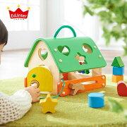 クーポン インター ブロック おもちゃ 赤ちゃん 子供部屋 プレゼント