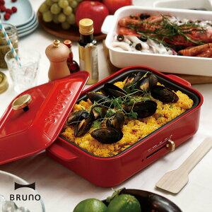 【☆送料無料】BRUNO ブルーノ コンパクトホットプレート【ホットプレート たこ焼き コンパ…