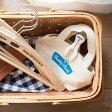 【メール便ok】フレディ レック[freddy leck] ペグバッグ FL-119【洗濯 洗濯バサミ入れ 洗濯バサミ 収納 ミニトートバッグ かご ピンチカゴ 洗濯用品 白 ホワイト サニタリー ウォッシュボード ウォッシュサロン おしゃれ かわいい 可愛い シンプル 北欧 テイスト ドイツ】