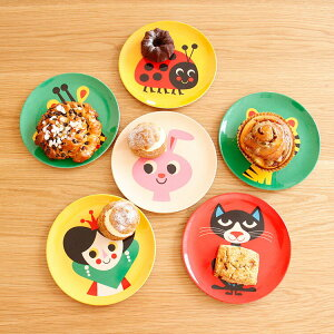 プレートOMM-design メラミンプレート お皿 皿 プレート 子供用 子供 食器 キッチン 洋食器 北...