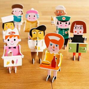 クーポン インゲラ・アリアニウス インテリア おもちゃ バレンタイン プレゼント 子供部屋