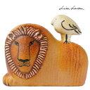 LisaLarson リサラーソン LION WITH BIRD ライオン ウィズ バード【送料無料】 リサ・ラーソ...