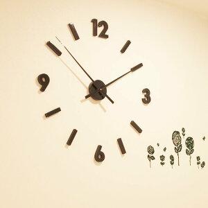 クーポン 掛け時計 セパレート クロック ウォール おしゃれ インテリア デザイン バレンタインデー プレゼント マグネット